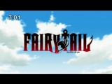 FAIRY TAIL 3 | Сказка о Хвосте феи 3 - опенинг.