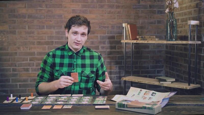 Видеоруководство настольная профилактическая игра «Проект С.В.И.П.Е.Р. Лаборатория»