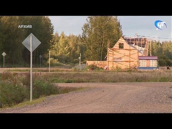 Новгородский район готов к реализации федеральной программы переселения из ветхого жилья