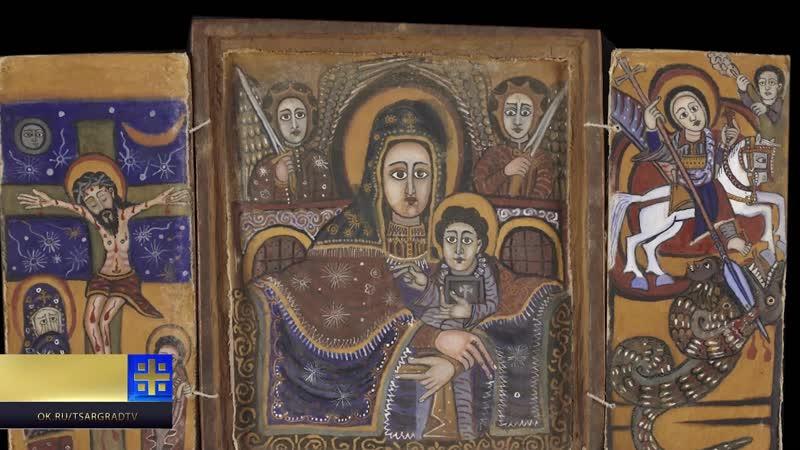 В ТАСС прошла пресс-конференция, посвященная открытию выставки старообрядческих древностей