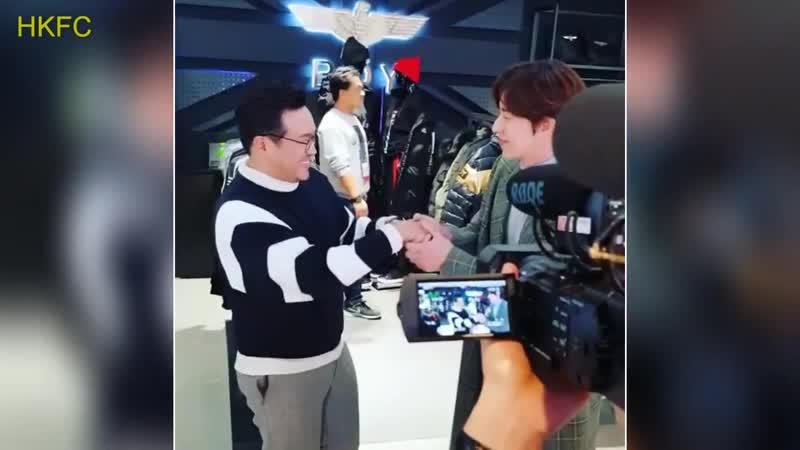 Park Hae Jin - MCdingdong IG