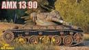 AMX 13 90 Он В Одиночку Может Ушатать Толпу 1vs8 * Мурованка