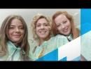 Рекламная заставка TVP1 HD 2018