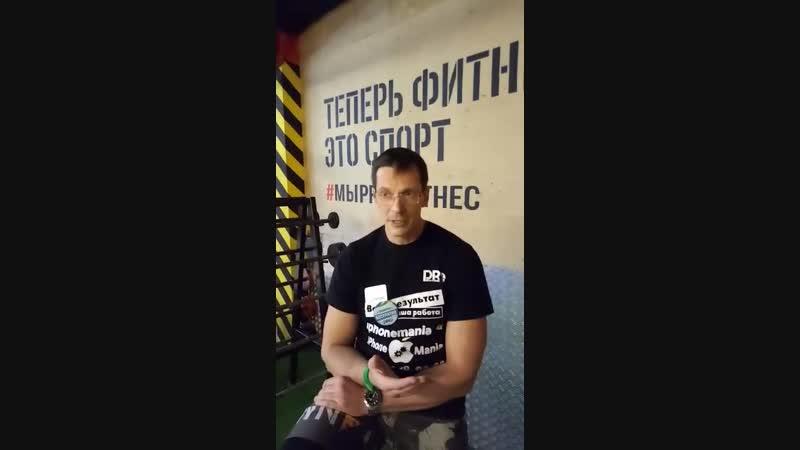 Отзыв о обучении Мережко Алексей Тренерский курс