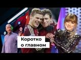 Тейлор Свифт, Google, Мамаев и Кокорин