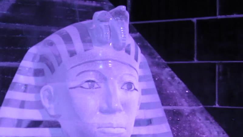 Ледяные скульптуры . Египет - Китай ...и ещё кое-что