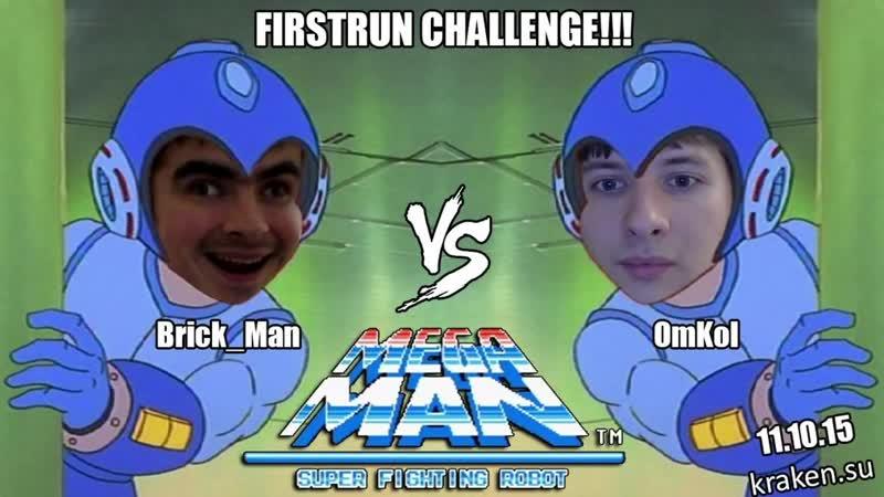 Brick_Man vs OmKol - Megaman: Super FIghting Robot (PC) Firstrun Challenge - 11.10.15