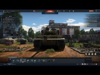 Самолёто-танковая война.