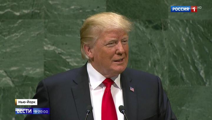 Вести.Ru: Стабильности в мире нет: Ленин заменил в ООН встреченного смехом Трампа