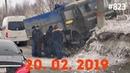 ☭★Подборка Аварий и ДТП/Russia Car Crash Compilation/823/February 2019/дтпавария
