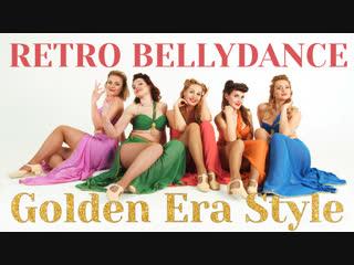 Retro bellydance golden era style vintage inspired by samia gamal terra bellydance school