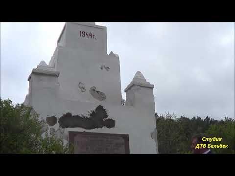 Памятник освободителям сегодня С Поворотное под Севастополем 16 04 2019г