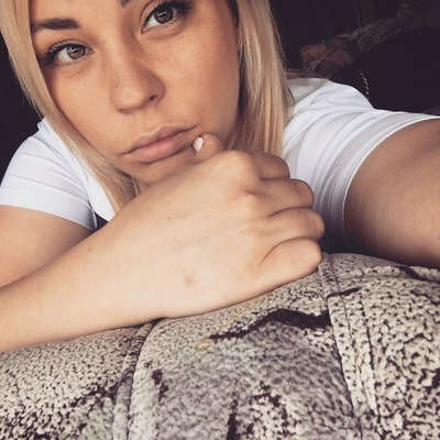 Rita Abramova