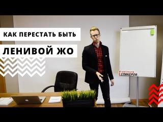 АРИК О ПЕРЕЕЗДЕ В МОСКВУ: План, Экшен и Линар?
