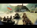 08.08.08. Удар в спину! Русские своих не бросают!