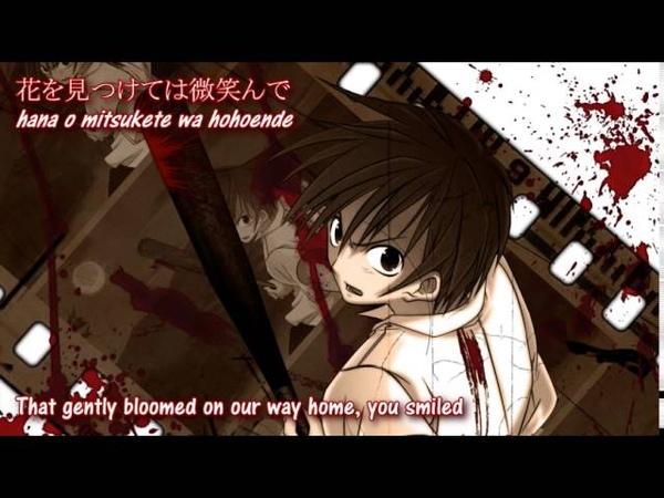 Vocal Higurashi no Naku Koro ni 「Dear You Trust 」 Subbed