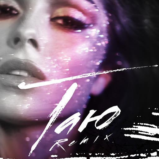Нюша альбом Таю (Remix)