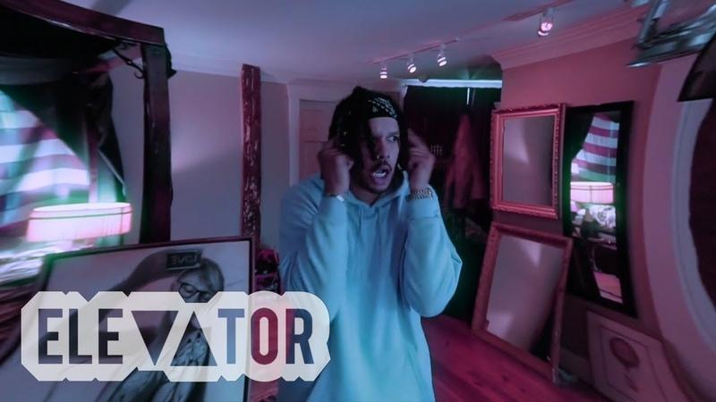 KyE Nathanial - Sway Calloway (Official Music Video)