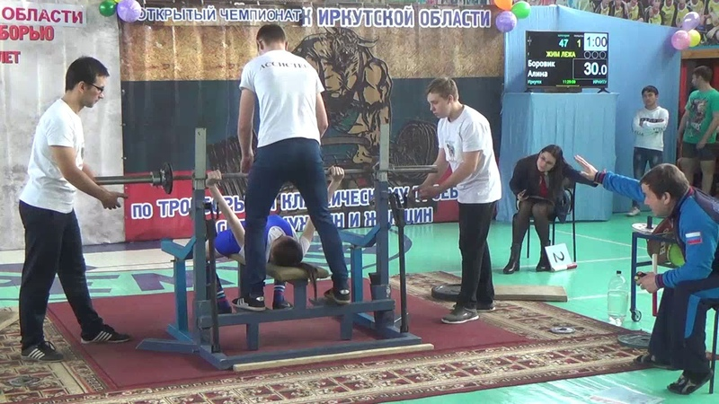 Женщины 40 43 47 RAW Жим 23 11 18 Чемпионат области