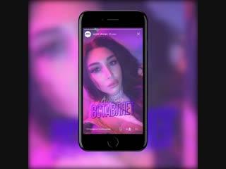 Услуги по разработке моушн дизайна   Видеобаннер Instagram