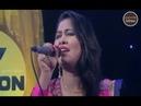 Karo Kotha Keu Bolena | Mousumi | কার কথা কেউ বলেনা | লালন গীতি | Bangla Lalon Songs | Folk Song