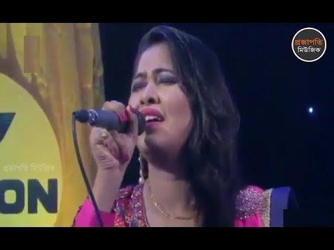 Karo Kotha Keu Bolena Mousumi কার কথা কেউ বলেনা লালন গীতি Bangla Lalon Songs Folk Song