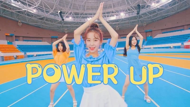 [AB] 레드벨벳 RED VELVET - POWER UP | 커버댄스 DANCE COVER