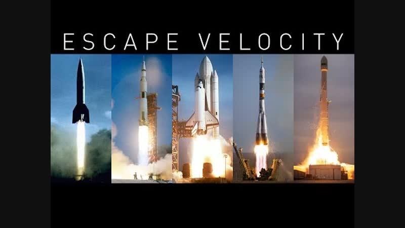 Escape Velocity - A Quick History of Space Exploration*