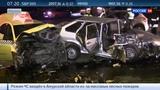 Новости на Россия 24 В Москве лоб в лоб столкнулись две машины, пострадали 4 человека