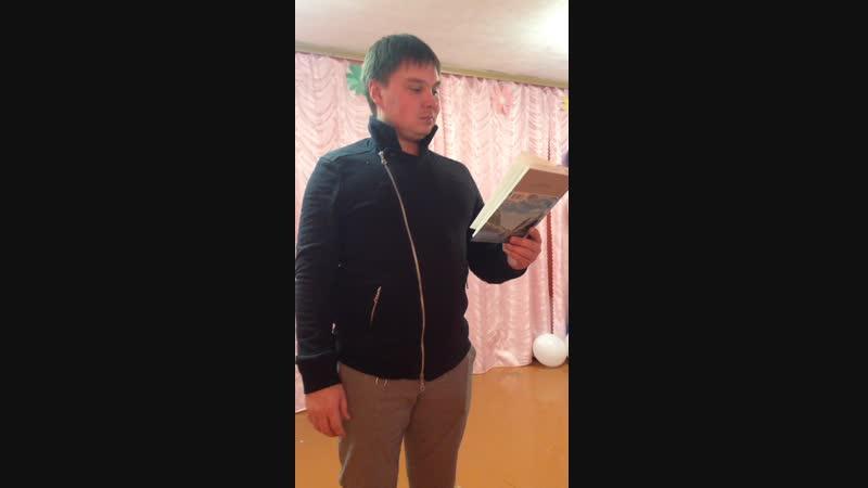 Лермонтов Парус читает преподаватель ДШИ Хабиров Альмир Фаритович, с.Красная Горка Нуримановский район