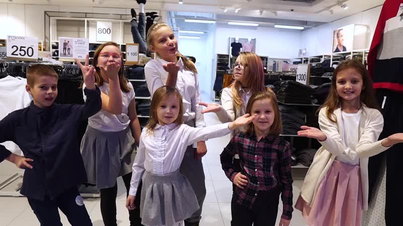 Блогеры Дети 3 сезон ТЦ Космопорт магазин Kiabi смотреть онлайн без регистрации