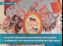 Ачинский коллектив стал лауреатом всесибирского фестиваля
