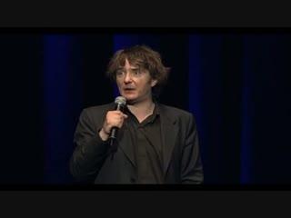 Дилан Моран - Что же это [2009] Русская озвучка