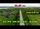 ✅DJI Mavic полёт на 4 км Тест Мавик Аир