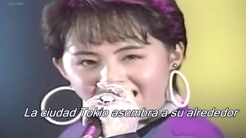 Sarah --Tokyo Town (Subttitulos en Español)1986 la Ciudad de Tokio Hi Energy Megumi Mori