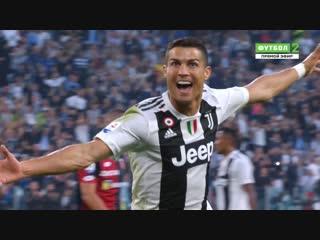 Cristiano Ronaldo Vs Genoa (20/10/2018) HD