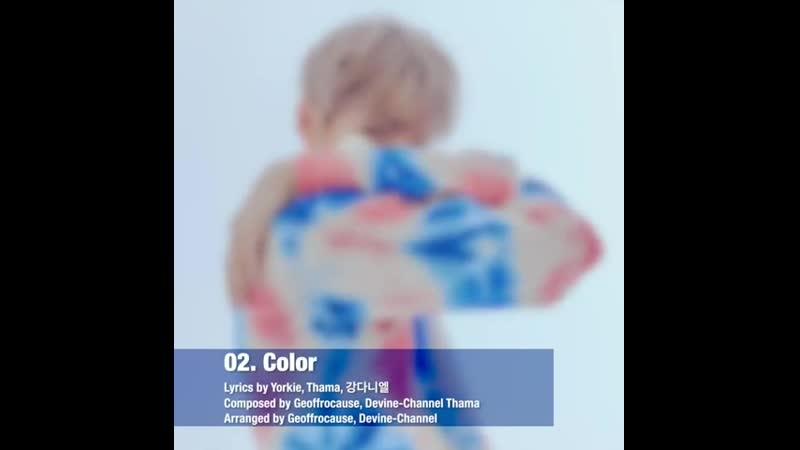 2019.07.25 1800 강다니엘 (KANG DANIEL) Special Album 'color on me' Track 2 Color