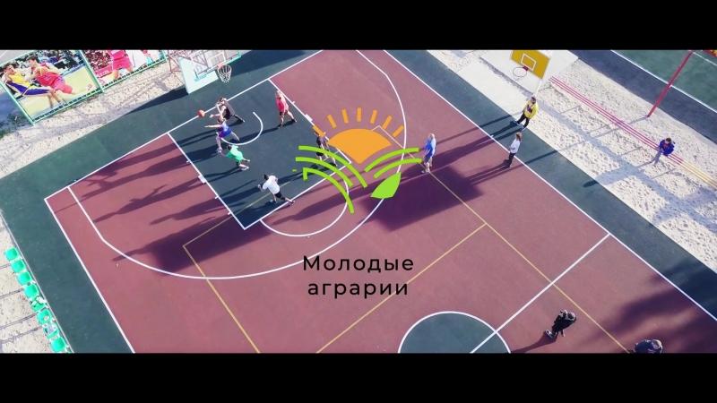 Молодые аграрии - День четвертый - 13.09.2018