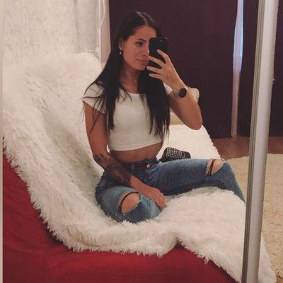 Арина Герус