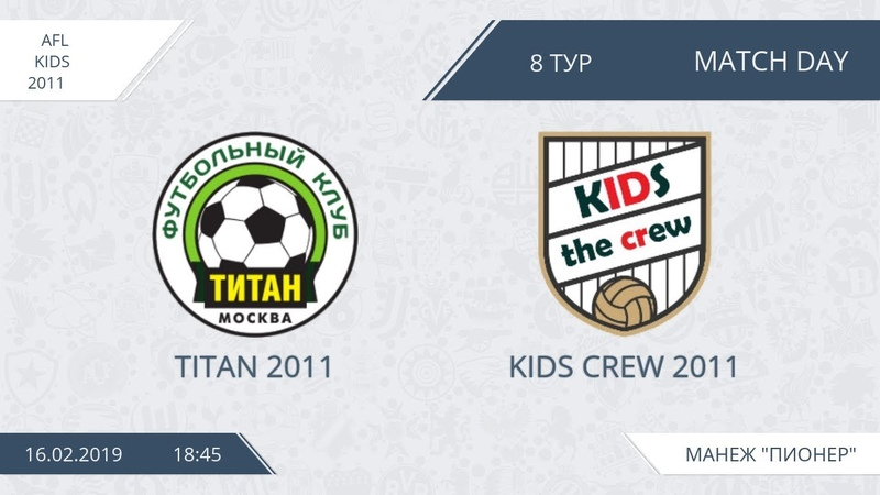 AFL for KIDS 2011. Day 8. Titan 2011 - Kids Crew 2011.