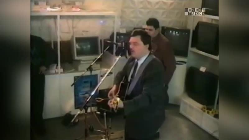 Михаил Круг - 1 год программе Александра Фрумина Ночное такси (Санкт-Петербург)