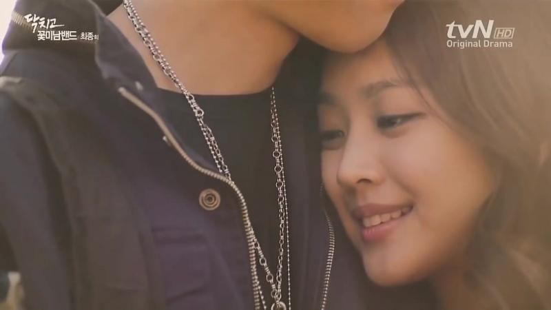 Wake Up - Shut Up Flower Boy Band OST (Ji Hyuk Soo Ah)