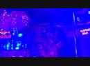 Тушите свет (live) химикаты изо рта
