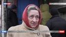 Жительница Донецка прокляла Порошенко