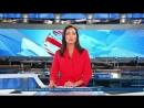 новости на 1 канале (12:00) 20.09.2018