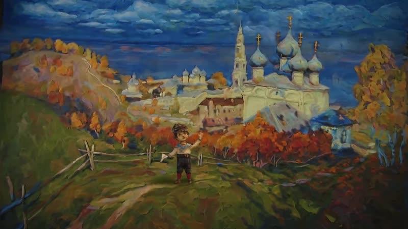 Мульти-Россия - Ивановская область