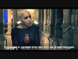 Loreen - Interview #POP!