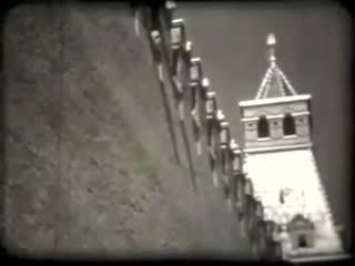 Московский Кремль. Документальный фильм 1971 года