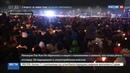 Новости на Россия 24 Южнокорейский парламент готовится объявить импичмент президенту