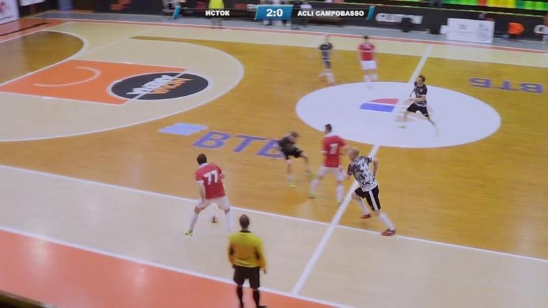 Чемпионат. Суперлига. Исток - Acli Campobasso 2:1 (видеообзор)